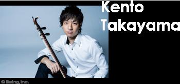 Kento Takayama